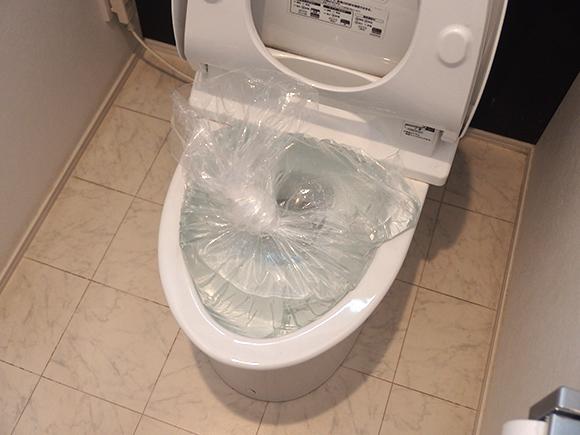 トイレ 逆流 大雨